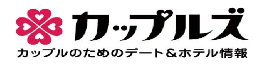 ノーブル女子会専用 カップルズ